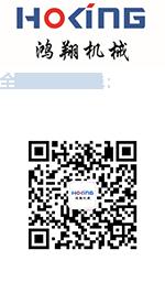 陕西鸿翔机械设备有限公司